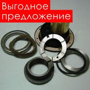 250Б-2918005, 6505-2918005, Ремкомплект балансира подвески задней КрАЗ, запчасти краз